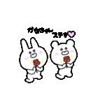 高速!大好きな【かなちゃん】へ!!(個別スタンプ:07)