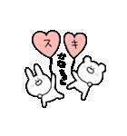 高速!大好きな【かなちゃん】へ!!(個別スタンプ:08)