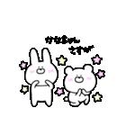 高速!大好きな【かなちゃん】へ!!(個別スタンプ:09)