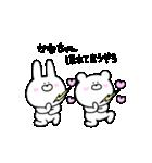 高速!大好きな【かなちゃん】へ!!(個別スタンプ:14)