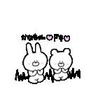高速!大好きな【かなちゃん】へ!!(個別スタンプ:15)