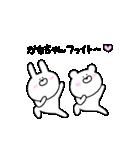 高速!大好きな【かなちゃん】へ!!(個別スタンプ:17)