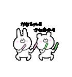 高速!大好きな【かなちゃん】へ!!(個別スタンプ:18)