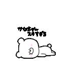 高速!大好きな【かなちゃん】へ!!(個別スタンプ:19)