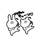 高速!大好きな【かなちゃん】へ!!(個別スタンプ:21)