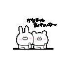 高速!大好きな【かなちゃん】へ!!(個別スタンプ:23)