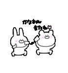 高速!大好きな【かなちゃん】へ!!(個別スタンプ:24)
