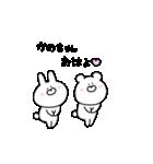 高速!大好きな【かのちゃん】へ!!(個別スタンプ:01)