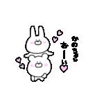 高速!大好きな【かのちゃん】へ!!(個別スタンプ:02)