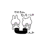 高速!大好きな【かのちゃん】へ!!(個別スタンプ:03)