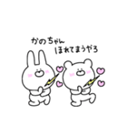 高速!大好きな【かのちゃん】へ!!(個別スタンプ:14)