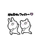 高速!大好きな【かのちゃん】へ!!(個別スタンプ:17)