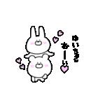 高速!大好きな【ゆいちゃん】へ!!(個別スタンプ:02)