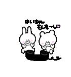 高速!大好きな【ゆいちゃん】へ!!(個別スタンプ:03)