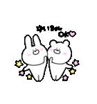 高速!大好きな【ゆいちゃん】へ!!(個別スタンプ:06)