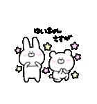 高速!大好きな【ゆいちゃん】へ!!(個別スタンプ:09)