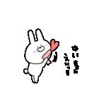 高速!大好きな【ゆいちゃん】へ!!(個別スタンプ:13)