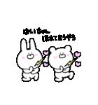 高速!大好きな【ゆいちゃん】へ!!(個別スタンプ:14)