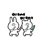 高速!大好きな【ゆいちゃん】へ!!(個別スタンプ:18)
