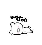 高速!大好きな【ゆいちゃん】へ!!(個別スタンプ:19)