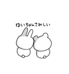高速!大好きな【ゆいちゃん】へ!!(個別スタンプ:20)