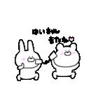高速!大好きな【ゆいちゃん】へ!!(個別スタンプ:24)