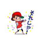 動く!頭文字「タ」女子専用/100%広島女子(個別スタンプ:01)