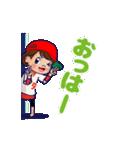 動く!頭文字「タ」女子専用/100%広島女子(個別スタンプ:05)