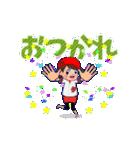 動く!頭文字「タ」女子専用/100%広島女子(個別スタンプ:08)