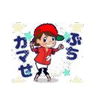 動く!頭文字「タ」女子専用/100%広島女子(個別スタンプ:11)