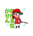 動く!頭文字「タ」女子専用/100%広島女子(個別スタンプ:14)