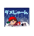 動く!頭文字「タ」女子専用/100%広島女子(個別スタンプ:15)