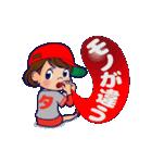 動く!頭文字「タ」女子専用/100%広島女子(個別スタンプ:18)
