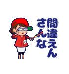 動く!頭文字「タ」女子専用/100%広島女子(個別スタンプ:20)