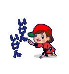 動く!頭文字「タ」女子専用/100%広島女子(個別スタンプ:22)