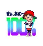 動く!頭文字「タ」女子専用/100%広島女子(個別スタンプ:24)