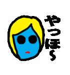 40人の黒い瞳の女子(個別スタンプ:01)