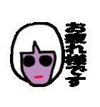 40人の黒い瞳の女子(個別スタンプ:07)