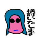 40人の黒い瞳の女子(個別スタンプ:09)
