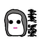 40人の黒い瞳の女子(個別スタンプ:36)