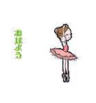 可愛く踊るバレリーナ~クリスマス編~(個別スタンプ:01)