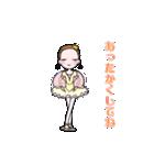 可愛く踊るバレリーナ~クリスマス編~(個別スタンプ:03)