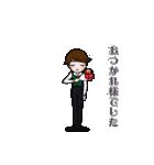 可愛く踊るバレリーナ~クリスマス編~(個別スタンプ:04)