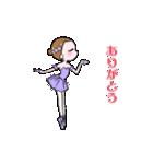 可愛く踊るバレリーナ~クリスマス編~(個別スタンプ:05)
