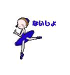 可愛く踊るバレリーナ~クリスマス編~(個別スタンプ:07)