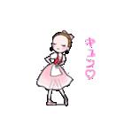 可愛く踊るバレリーナ~クリスマス編~(個別スタンプ:08)