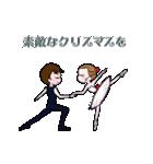 可愛く踊るバレリーナ~クリスマス編~(個別スタンプ:12)
