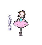 可愛く踊るバレリーナ~クリスマス編~(個別スタンプ:13)