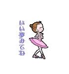 可愛く踊るバレリーナ~クリスマス編~(個別スタンプ:14)