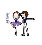 可愛く踊るバレリーナ~クリスマス編~(個別スタンプ:16)